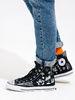Converse|Converse|男款|運動鞋|Converse ×Sean Pablo CTAS Pro