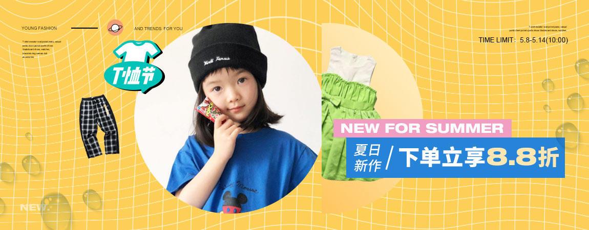 新品8.8折-YOHO!BUY有貨