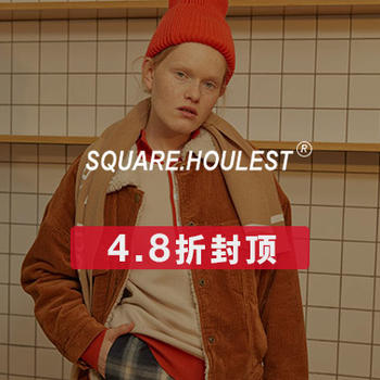 Square Houlest